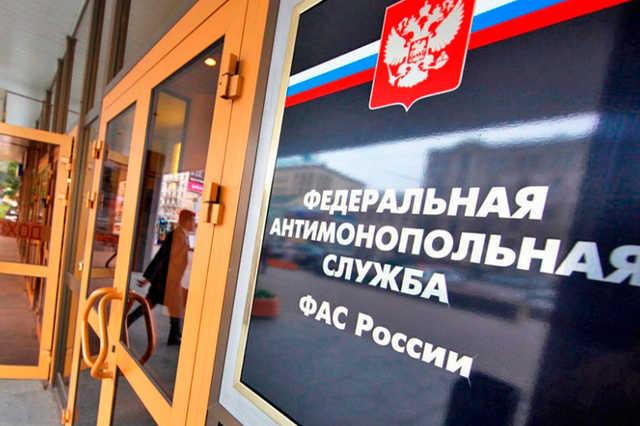 ФАС обнаружила сговор на 25 млрд руб. при строительстве аэропортов