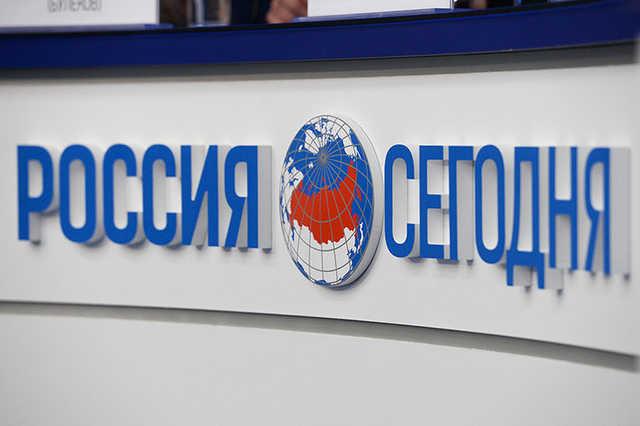 Компанию агентства «Россия сегодня» объявили иностранным агентом в США