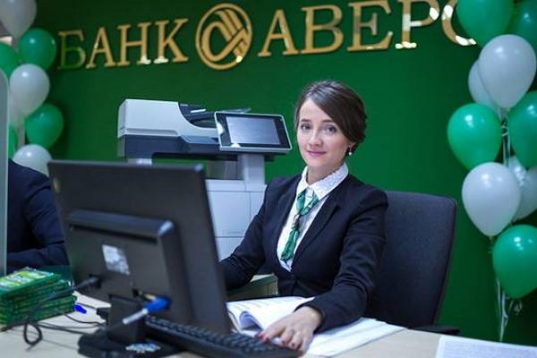 Почему банк «Аверс» семьи Минтимера Шаймиева внезапно снизил ставки по депозитам