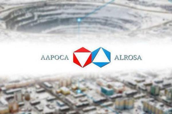 Что не так с аукционом по продаже активов «АЛРОСА», и как заработать миллиарды за пару недель