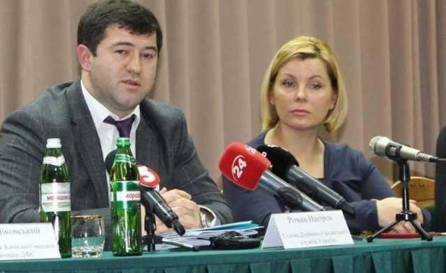 Глава столичного управления ГФС подделала себе справку об участии в АТО