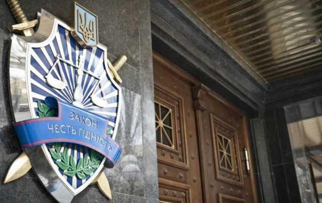 Сорванная афера: ГПУ четвертый год не может закончить дело зерновой корпорации