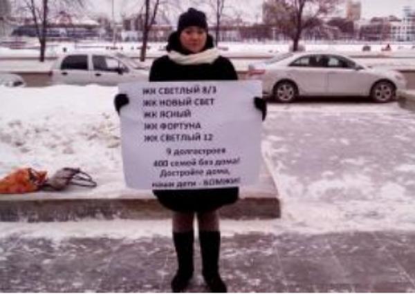 Свердловские инвесторы откладывают возведение жилья обманутых дольщиков. Стройки продолжают расхищать
