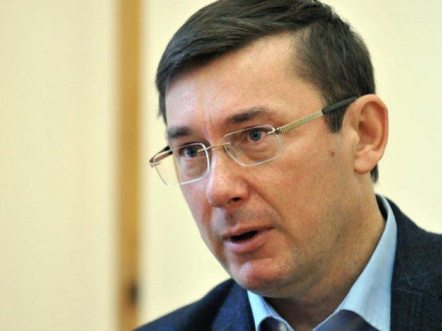 Деньги Януковича вывели из Украины без сделок – Луценко