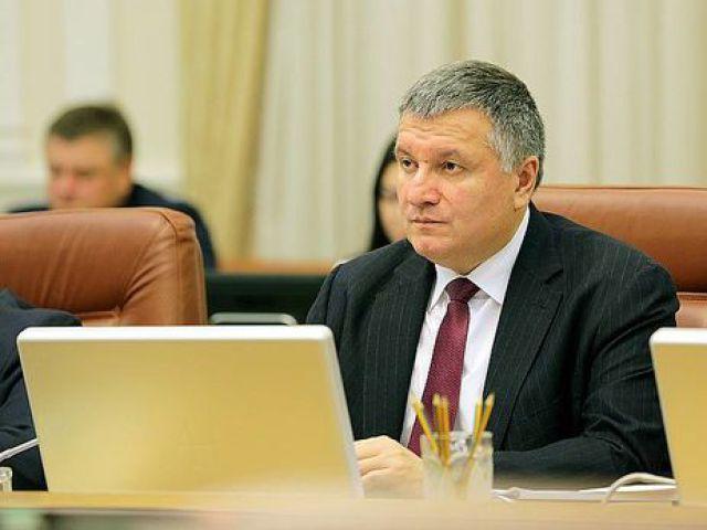 Аваков пошел против Банковой, а Гройсман оказался пешкой