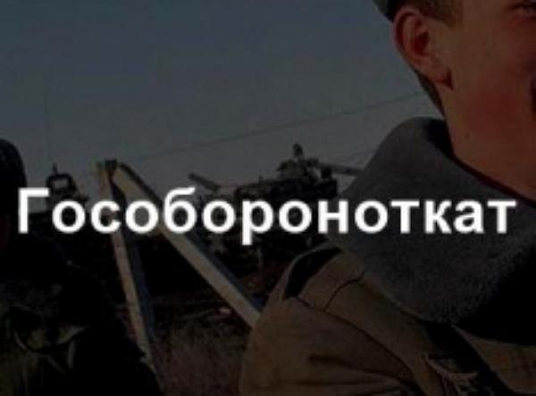 От металлолома до бензина: на чём наживаются коррупционеры в ведомстве Сергея Шойгу