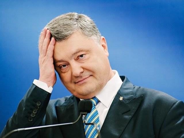 Порошенко мог вывезти из Украины крупную сумму денег