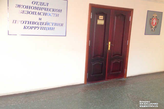 В отделе противодействия коррупции УМВД Екатеринбурга прошли обыски