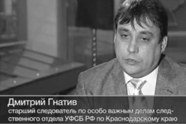 Бывший следователь-«важняк» и адвокат обвиняются мошенничестве на 30 млн рублей