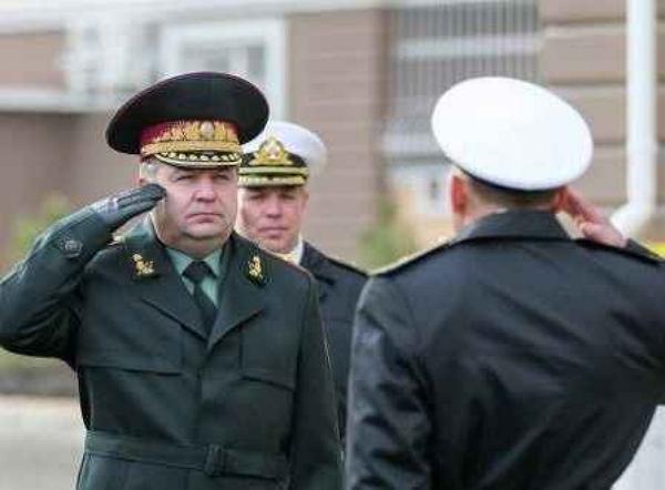 Крым сдали по распоряжению Пашинского и Полторака
