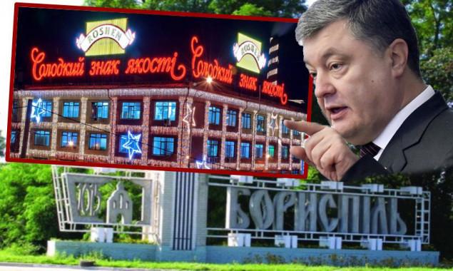Борисполь опасается утонуть в стоках новой фабрики Порошенко