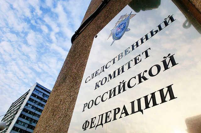 Руководство Ногинского СКР заставляло следователей фальсифицировать дела