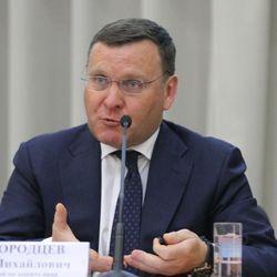 Липовые диссертации кандидатов в МГД • Портал Компромат compromat ru