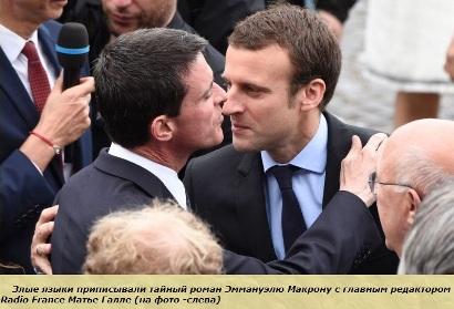 Махмудов, Искандар, УГМК, Бокарев, скандал, конфликт, Макрон, Франция, геи, любовники, санкции, расследование, Кузбассразрезуголь, мафия, ОПГ