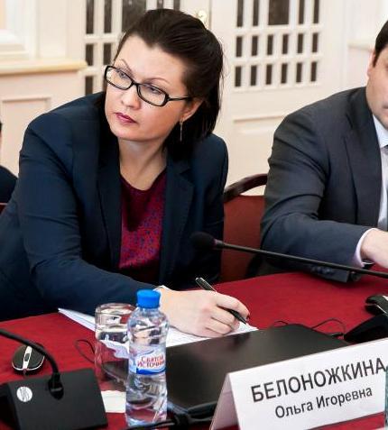 Комарова, Наталья, ХМАО, губернатор, отставка, скандал, зачистка, Белоножкина, махинации, злоупотребления, схемы