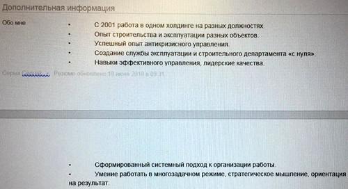 Compromat.Ru: 62596