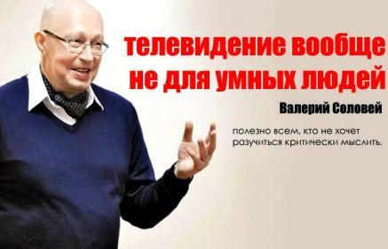 Кынев, Александр, Соловей, Валерий, Балашов, Максим, учёные, преследование, инакомыслие, борьба, авторитаризм, репрессии