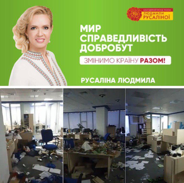 В депутаты Рады баллотируется заказчица погрома в офисе