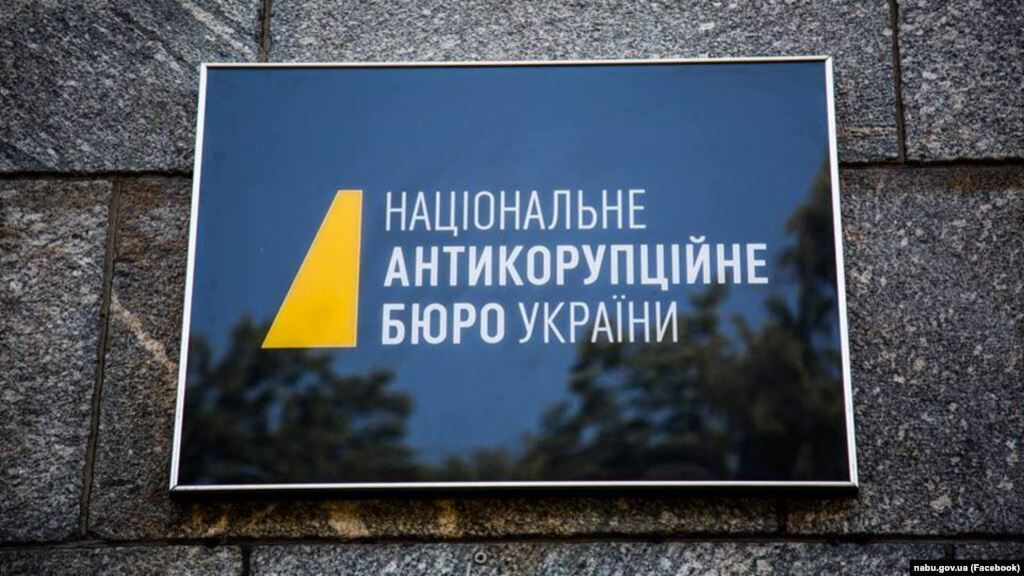 Беспредел и циничный грабеж: НАБУ должно остановить олигарха Фукса