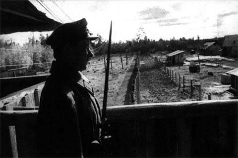 Темниковский исправительно-трудовой лагерь