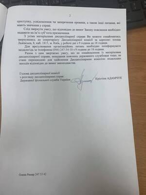 """""""Да идите вы..."""": украинский чиновник устроил громкий скандал вокруг увольнения"""