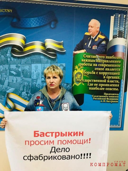 Ирина Марусова в здании Следственного комитета на Техническом переулке в Москве
