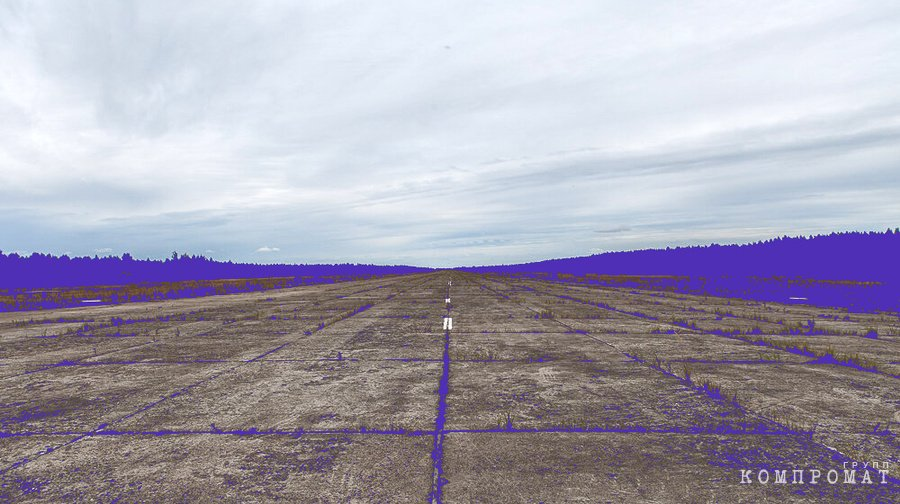 ВПП аэродрома Ижма