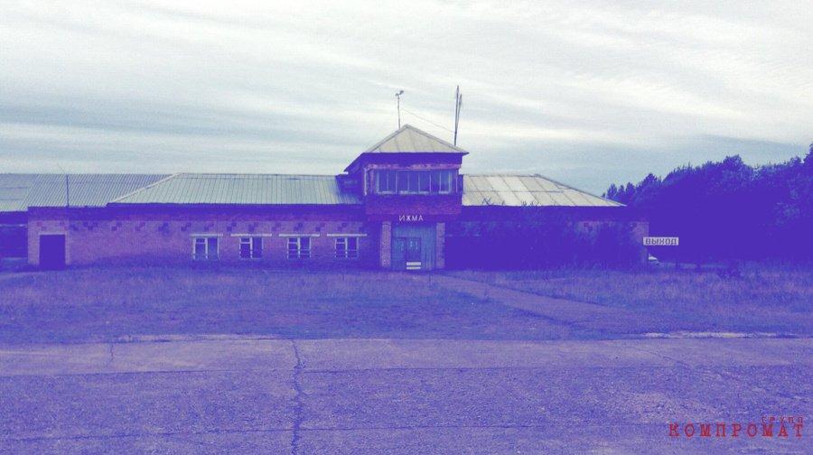 Здание бывшего аэропорта Ижма