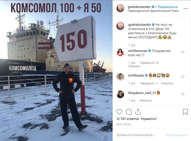 Гоша Куценко объявлен в розыск: где он сейчас и что говорит