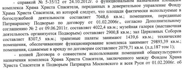 Compromat.Ru: 64485