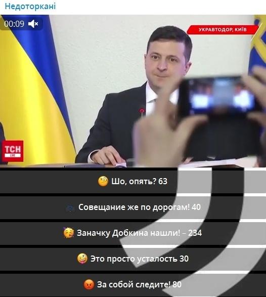 """Зеленский в прямом эфире в """"Укравтодоре"""" неожиданно показал пародию на Добкина, видео"""