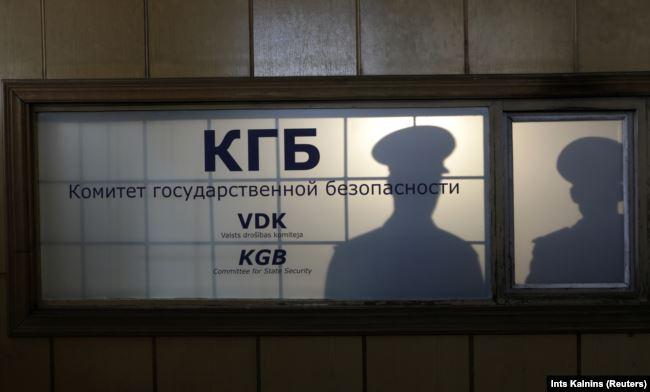 Инсталляция в бывшем здании КГБ Латвийской ССР в Риге