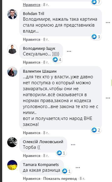 джарты В