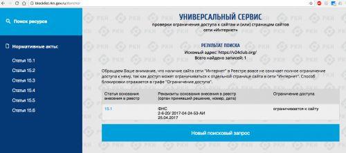Максим Криппа: одиозный мошенник продолжает подрывную деятельность на территории Украины