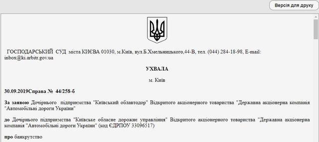 Банда Стукало и Павловой готовит захват села Бузовая под Киевом – СМИ