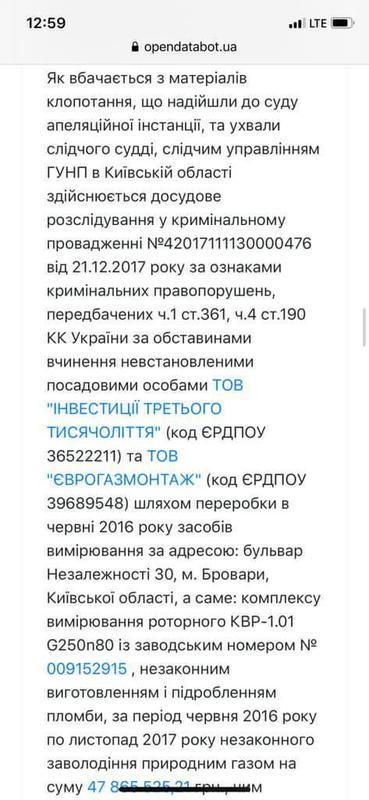 Алюминиевая мафия Сергея Шапрана