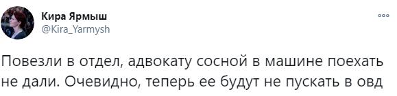 в Москве задержали пресс-секретаря российского оппозиционера Алексея Навального