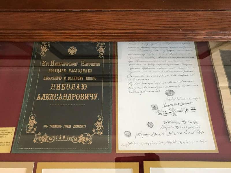 Дунгане просят о принятии в российское подданство. Документ хранится в Царском музее Екатеринбурга. Фото © ТГ