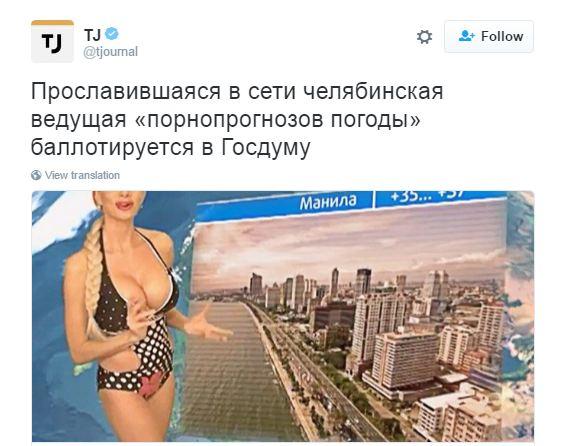 список соцсетей в россии