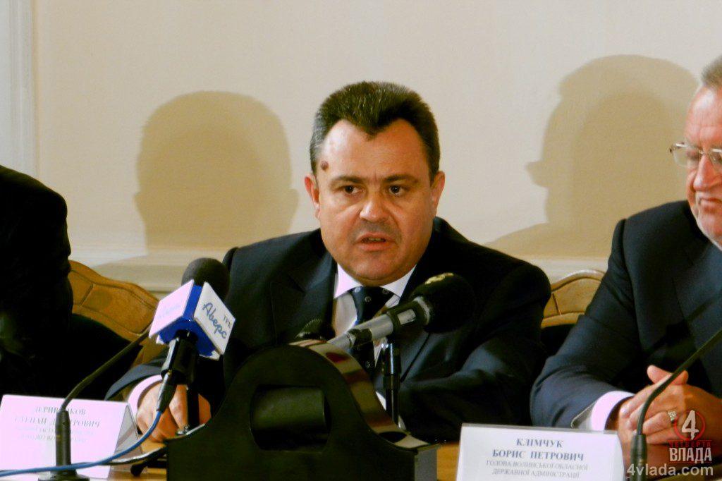 Дериволков Степан Дмитриевич