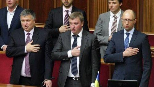 Аваков Петренко Яценюк