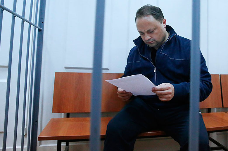 На губернатора савченко заведено уголовное
