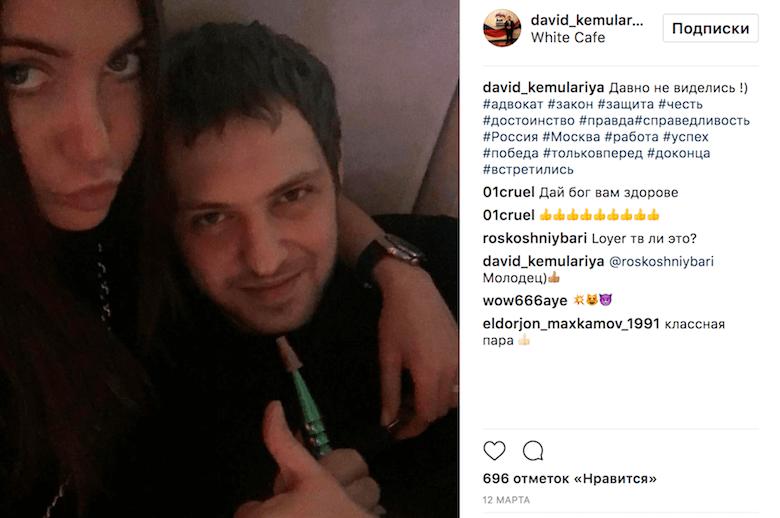 Мара Багдасарян с адвокатом Давидом Кемуларией