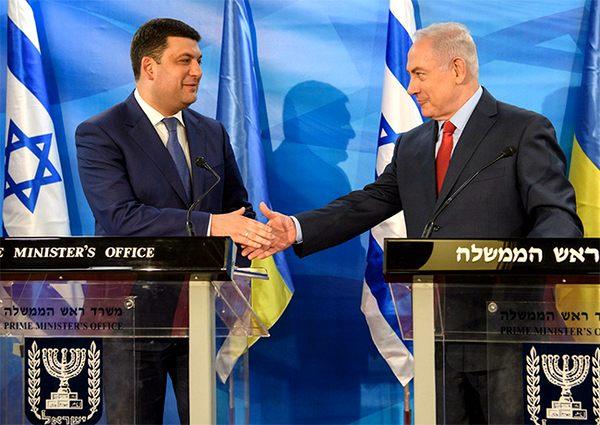 Визит Гройсмана в Израиль. Фото пресс-службы Кабмина