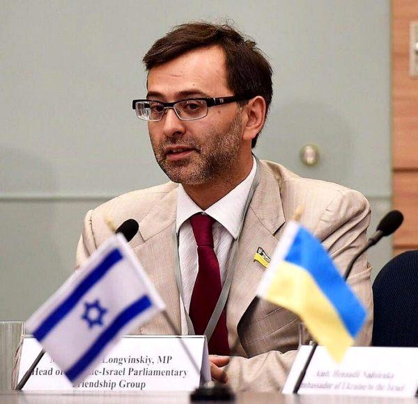 Георгий Логвинский. Фото з Facebook депутата