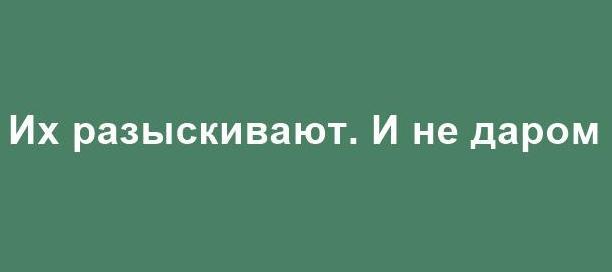 Днепропетровск, Днепр, Поляков, Диалог-Оптим, розыск, мошенничество, Набиуллина, Гонтарева, махинации, банкиры, расследование, Порошенко, Саакашвили