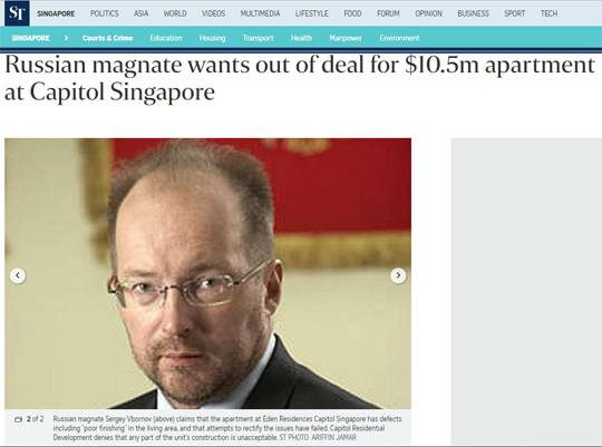 Фото: http://www.straitstimes.com/singapore/courts-crime/magnate-wants-out-of-deal-for-105m-apartment