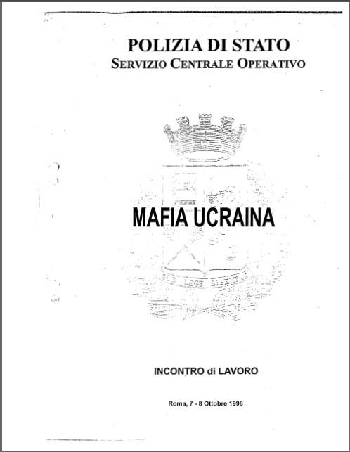 80025 3 - Александр Ангерт, Виктор Кулевар и случай отравления серого кардинала БПП