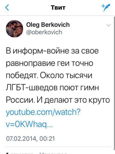 В такой команде не хотят работать и некоторые лица, которым Беркович великодушно разрешил остаться, и в итоге управление ощущается пустоватым. Работать некому.