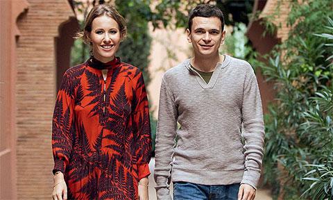 Ксения Собчак и Илья Яшин фото